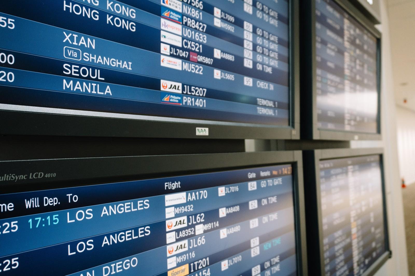 マレーシア旅行・時差・飛行時間・ビザ・気候・電圧・基本情報