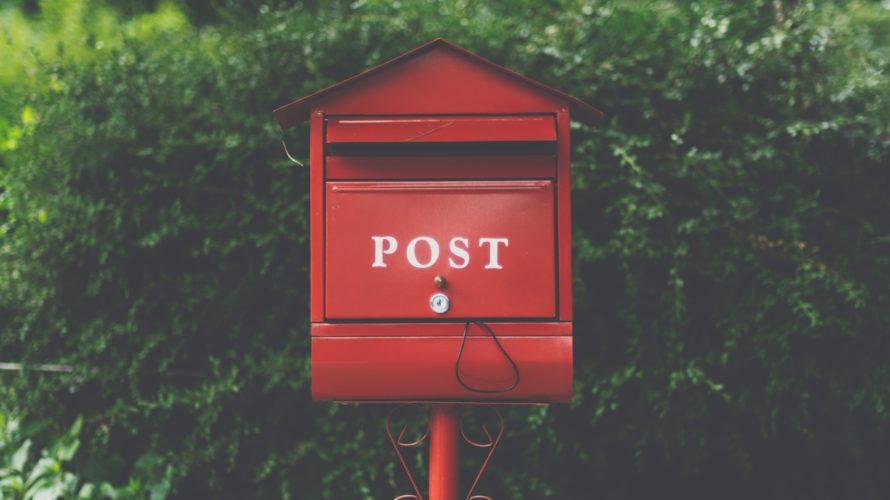 2018年~2019年 郵便局年末年始の年賀状やお正月その他配達状況まとめ